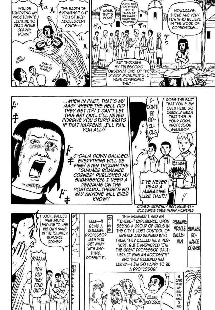 Gyagu Manga Biyori 164 Page 2