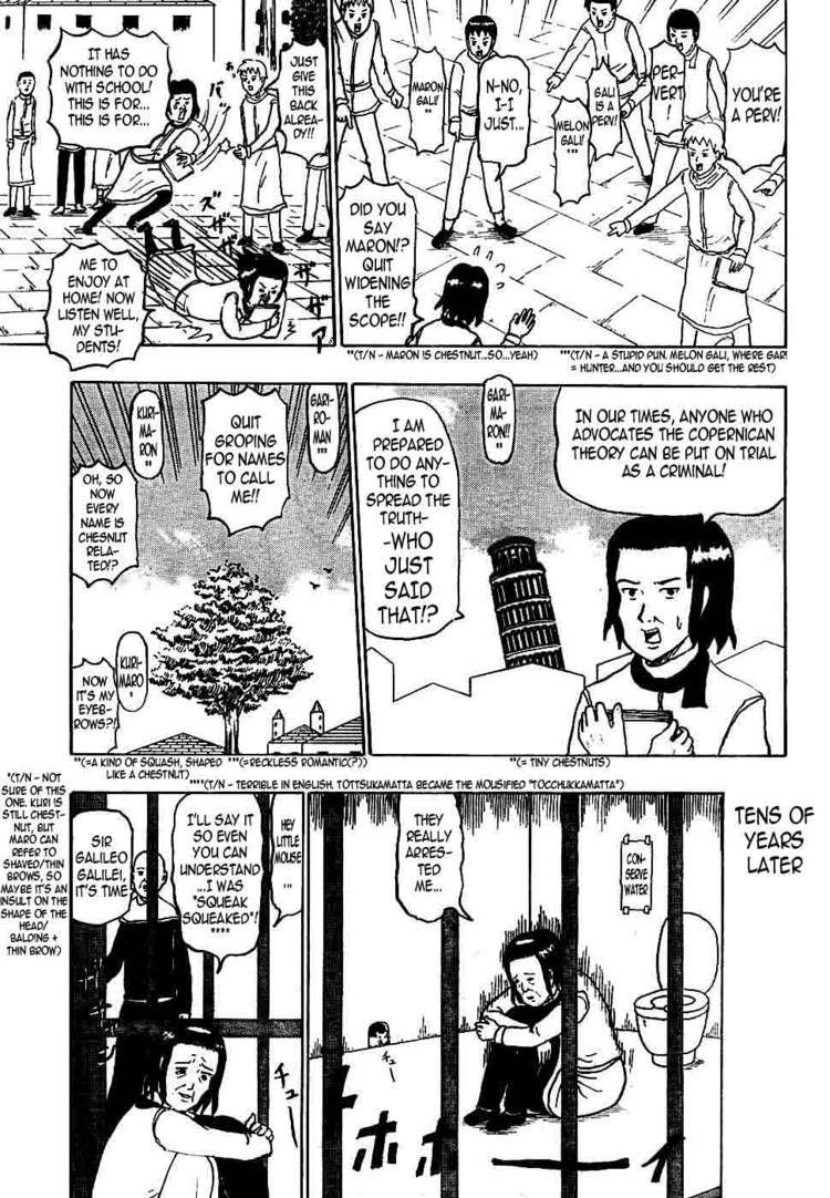 Gyagu Manga Biyori 164 Page 3