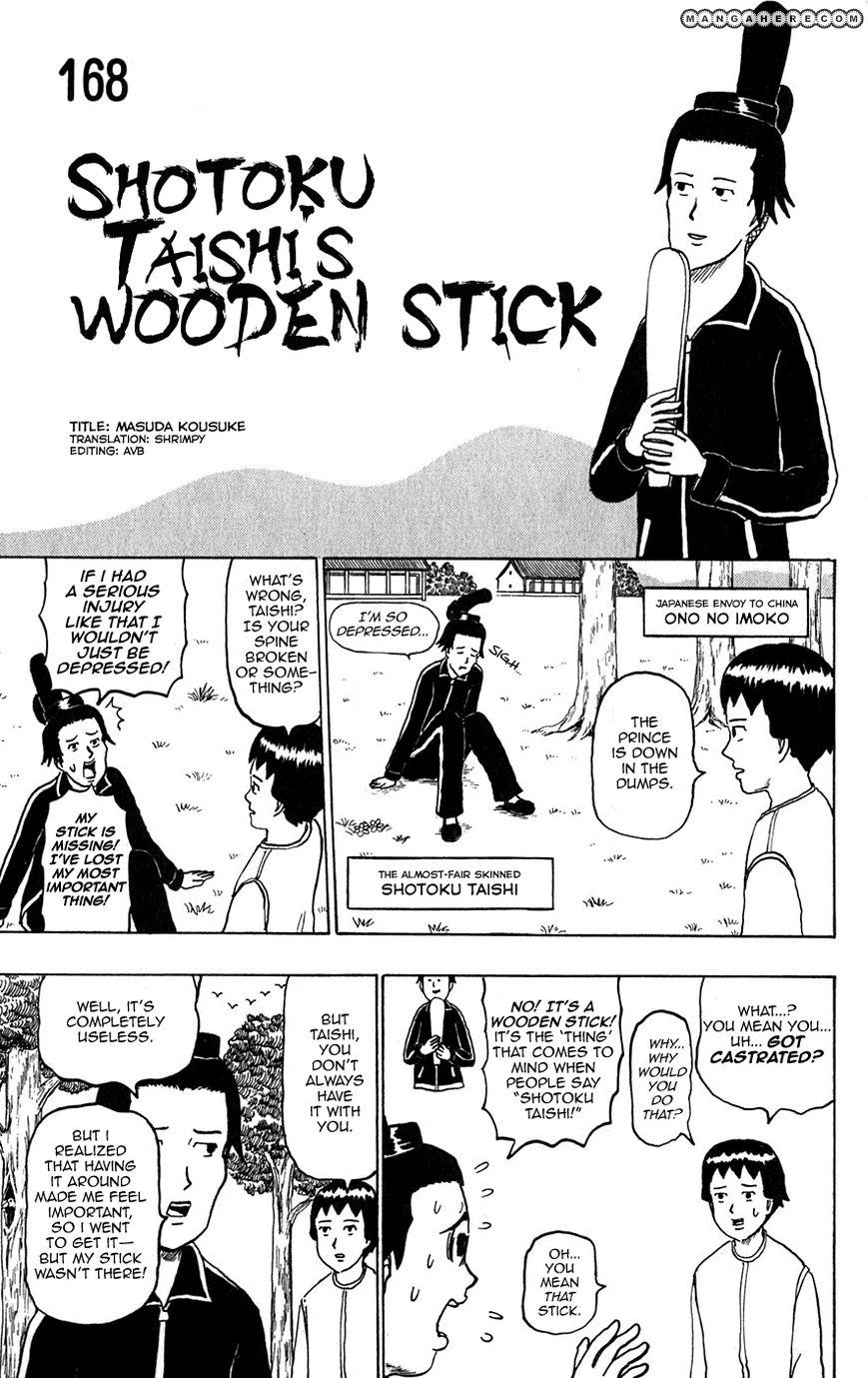 Gyagu Manga Biyori 168 Page 2