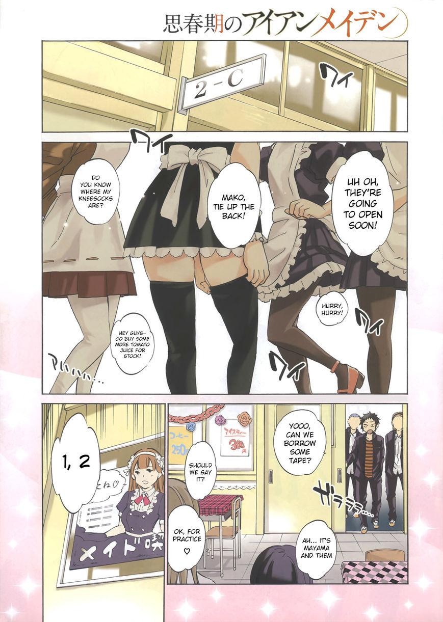 Shishunki no Iron Maiden 22 Page 2