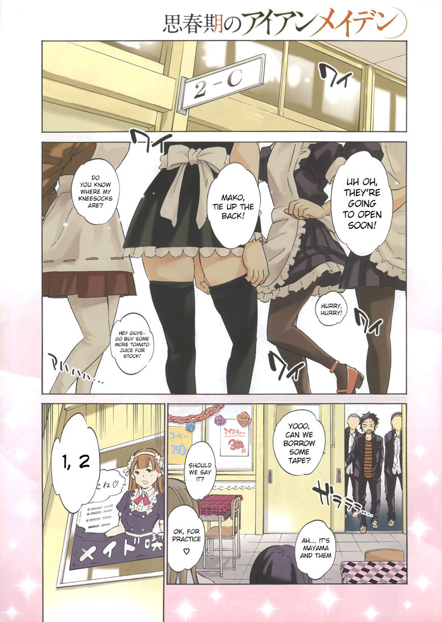 Shishunki no Iron Maiden 22 Page 2
