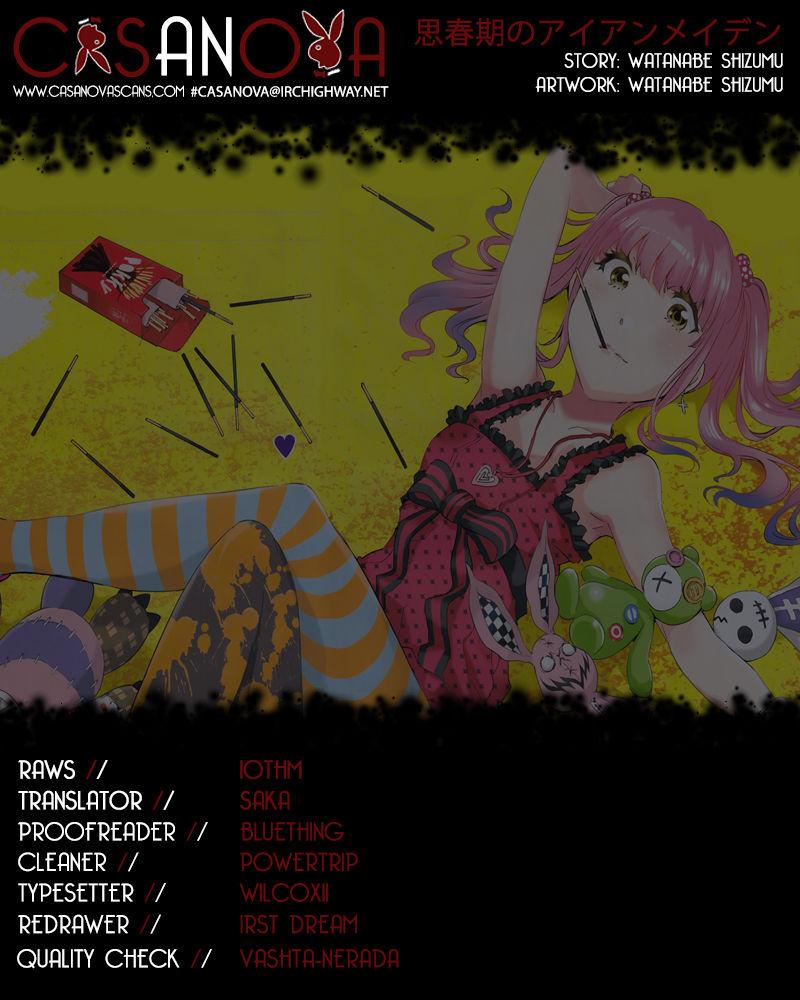 Shishunki no Iron Maiden 34 Page 1