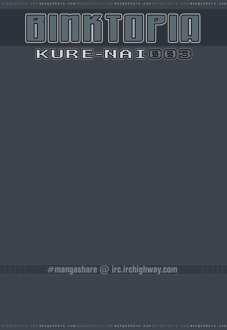 Kure-nai 3 Page 1