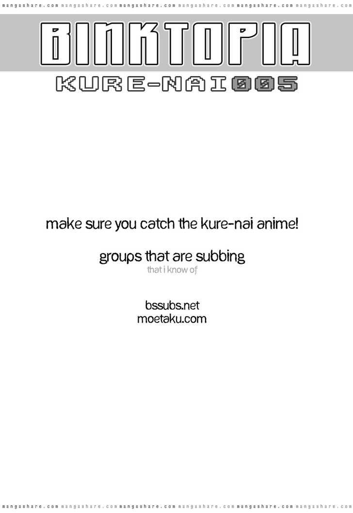 Kure-nai 5 Page 1