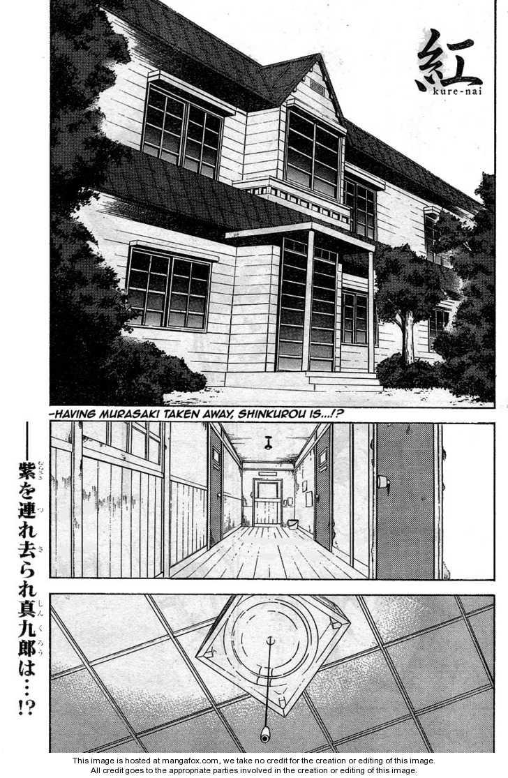 Kure-nai 14 Page 2