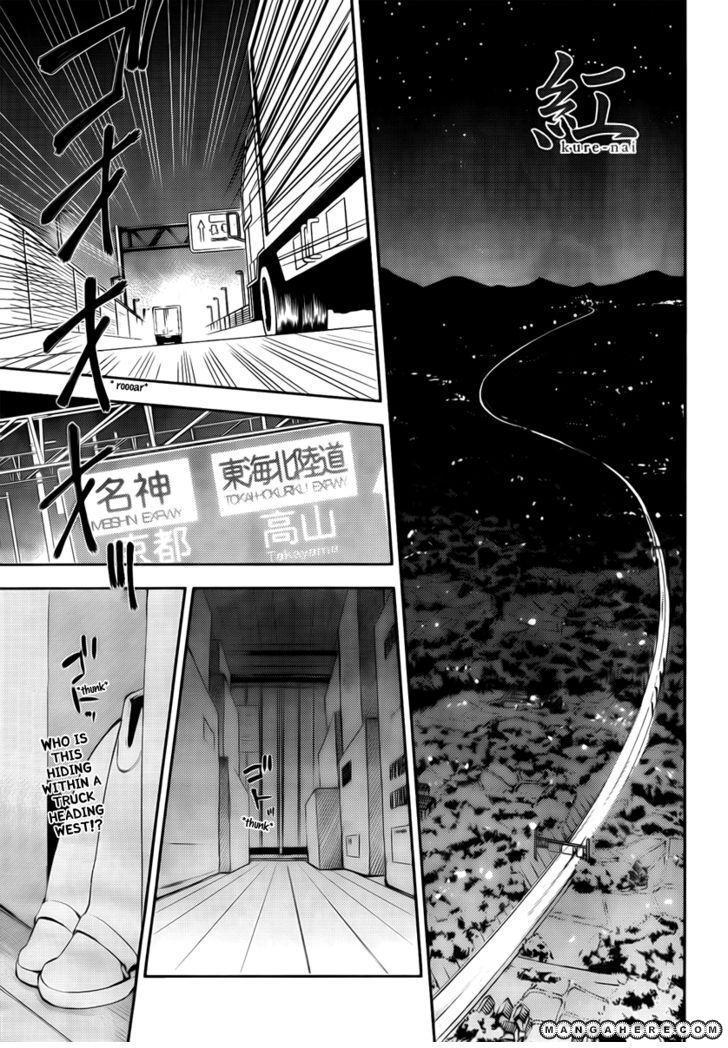 Kure-nai 42 Page 1
