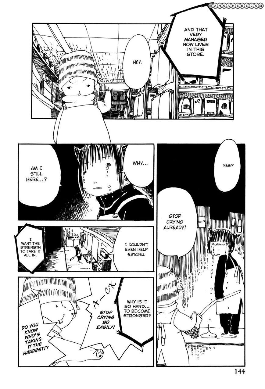 Yume no Soko 9 Page 3