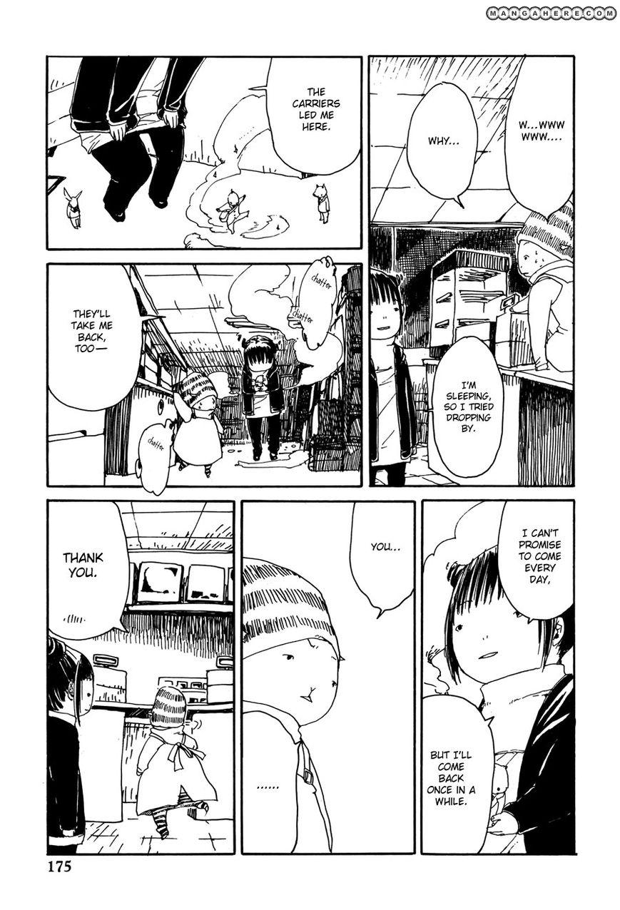 Yume no Soko 9.1 Page 3