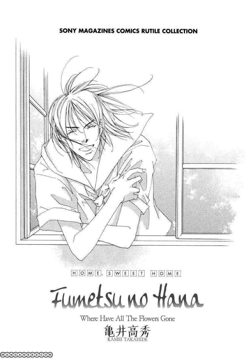 Fumetsu no Hana 1 Page 3