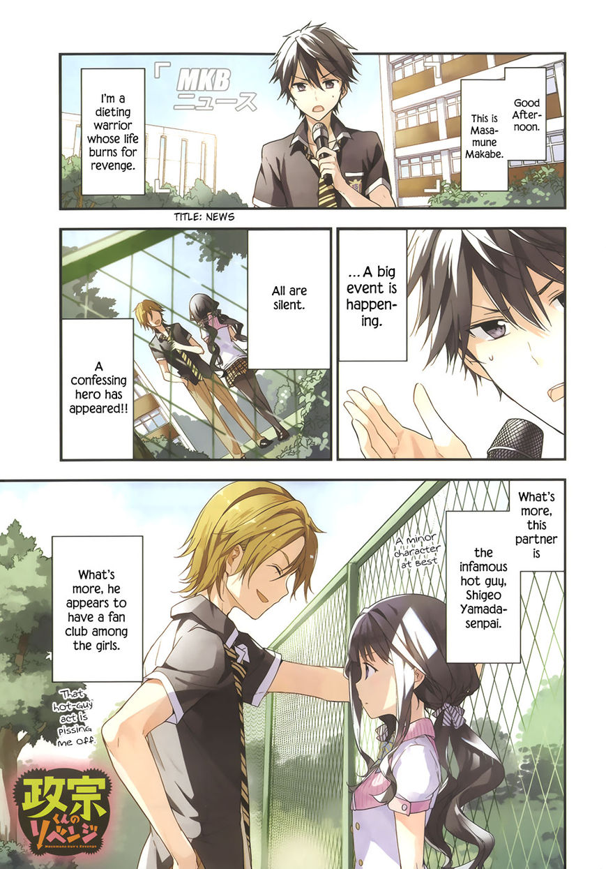 Masamune-kun no Revenge 9.5 Page 2
