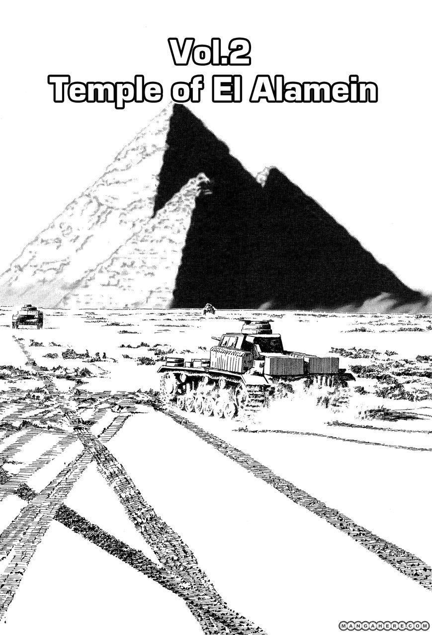 El Alamein no Shinden 2 Page 1