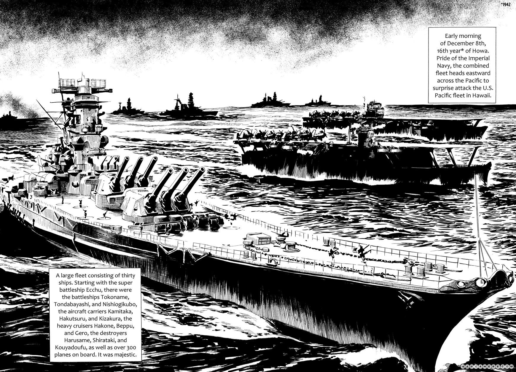 El Alamein no Shinden 5 Page 2