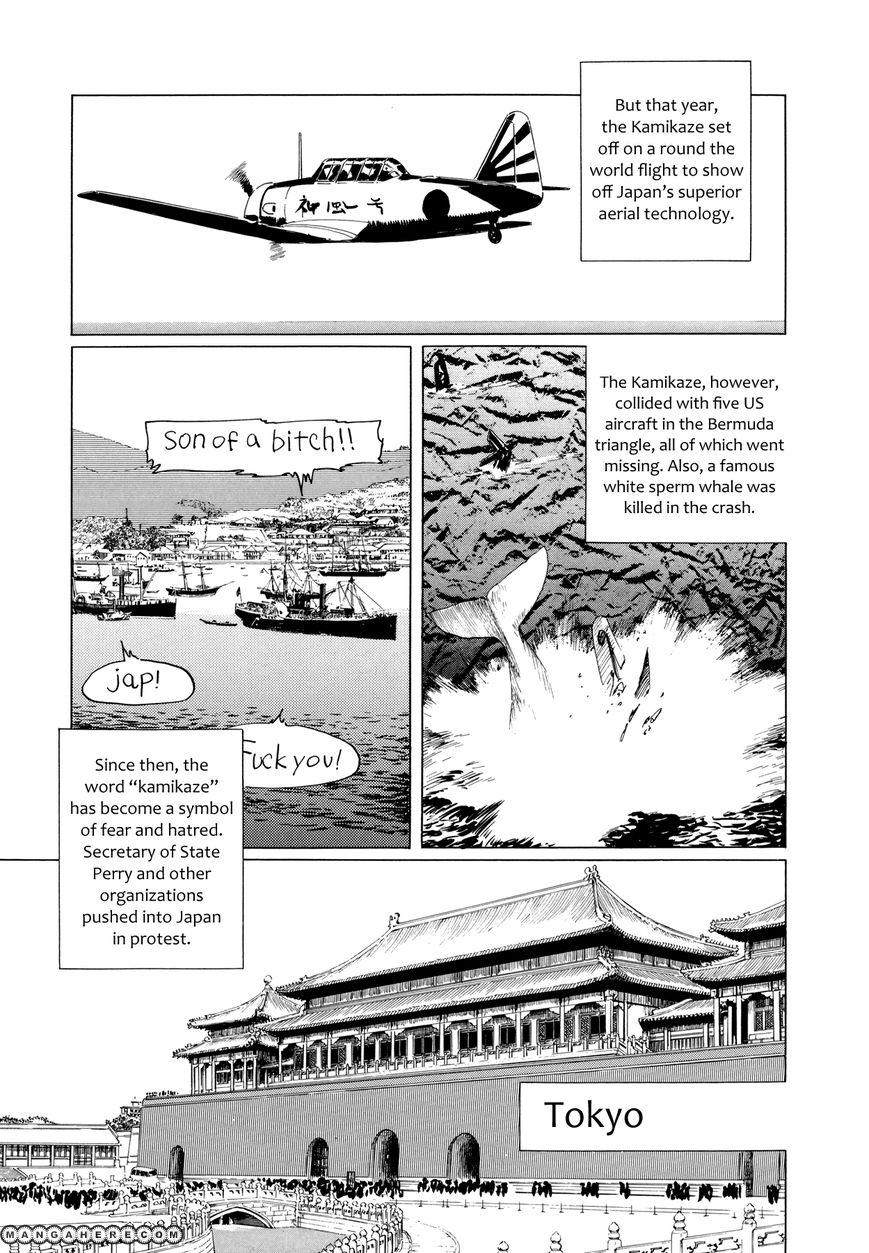 El Alamein no Shinden 5 Page 4