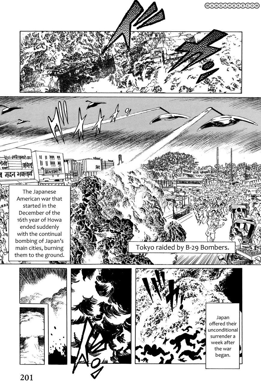 El Alamein no Shinden 6 Page 3