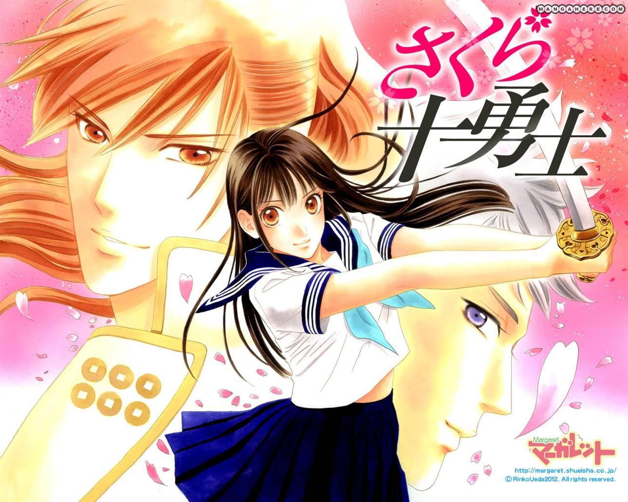 Sakura Juuyuushi 1 Page 2