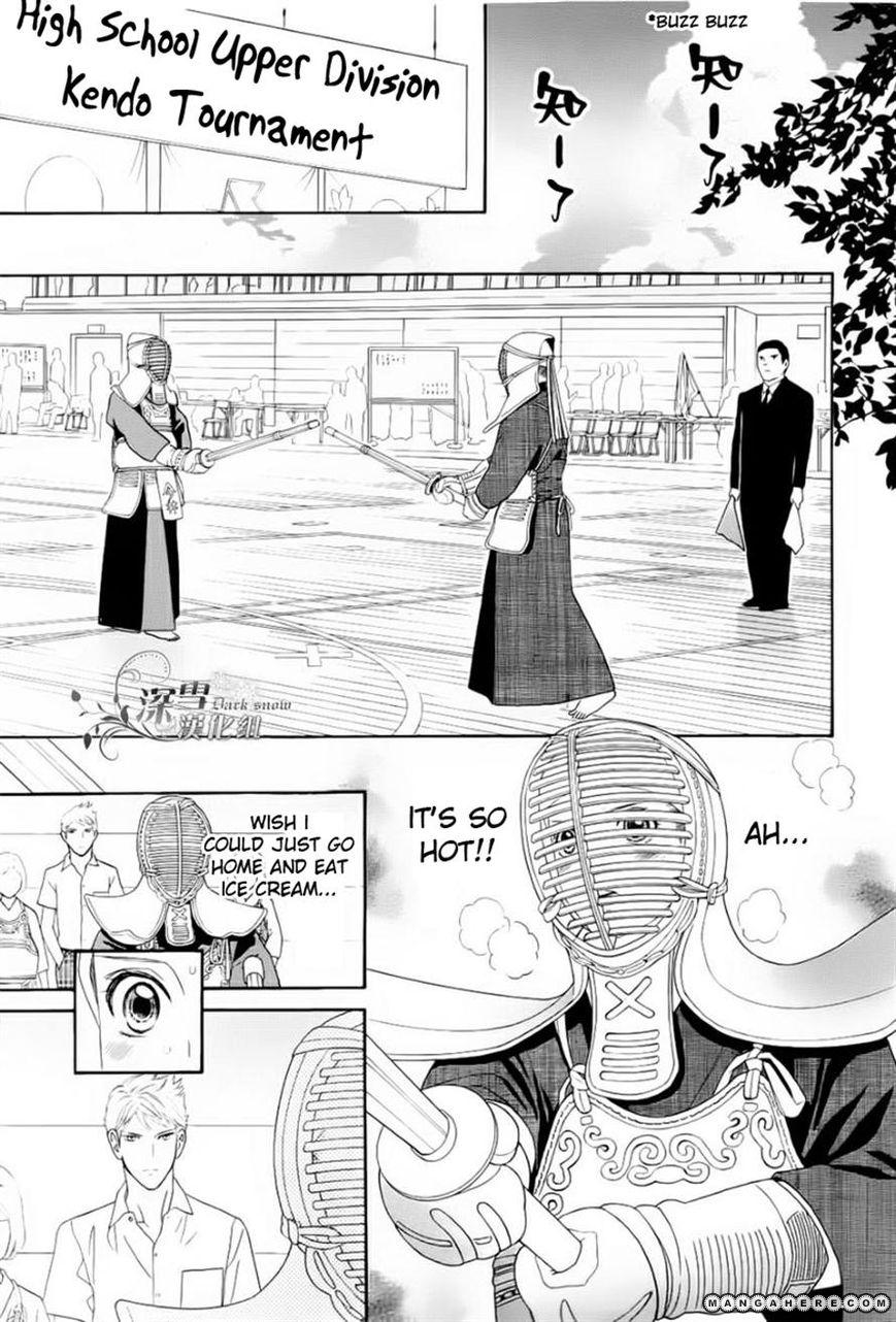 Sakura Juuyuushi 1 Page 3