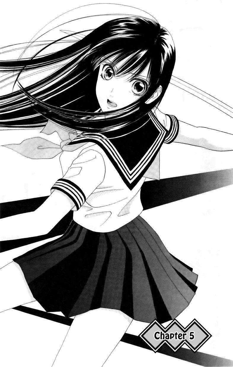 Sakura Juuyuushi 5 Page 1