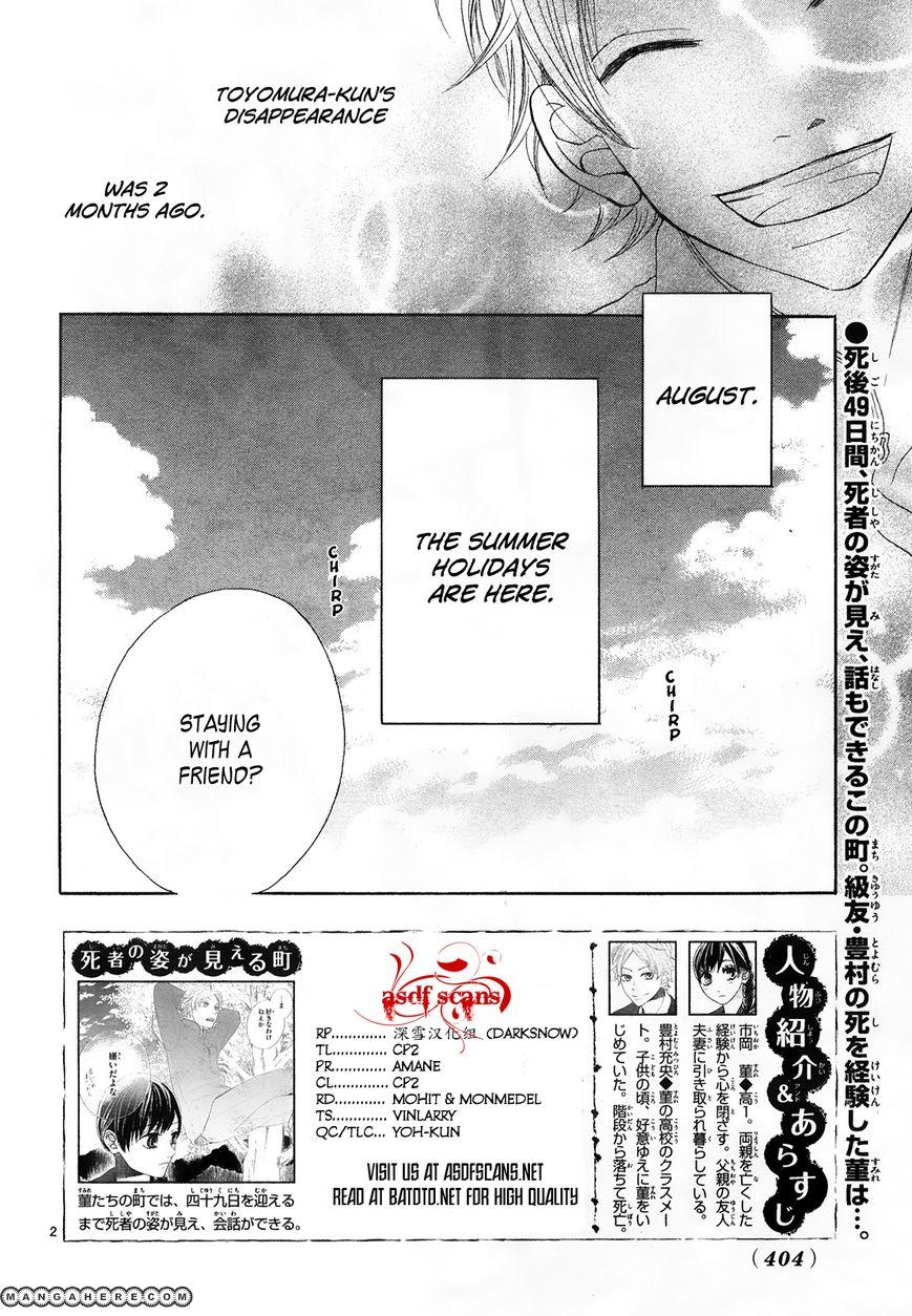 Yonjuukyuu 2 Page 2