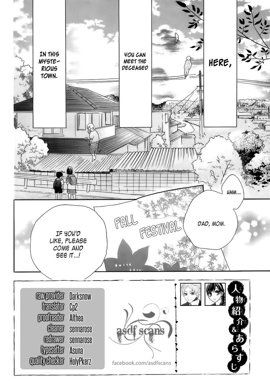 Yonjuukyuu 3 Page 2