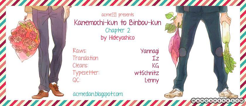 Kanemochi-kun to Binbou-kun 2 Page 1