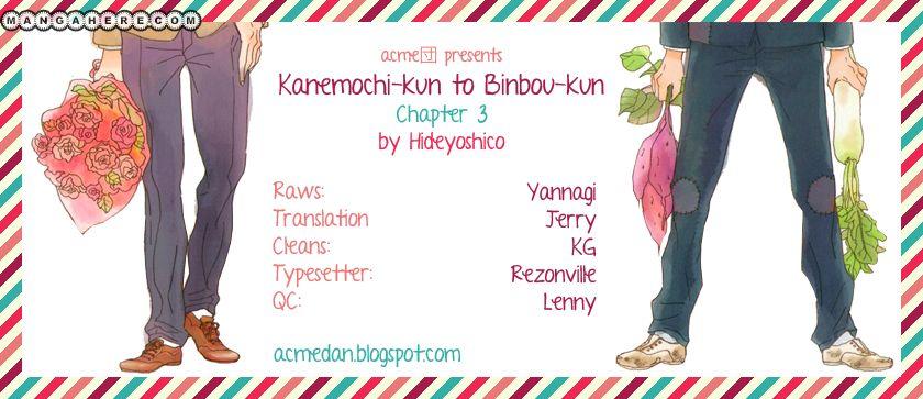 Kanemochi-kun to Binbou-kun 3 Page 1