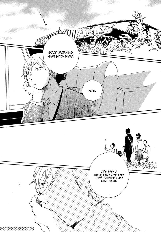 Kanemochi-kun to Binbou-kun 3 Page 2