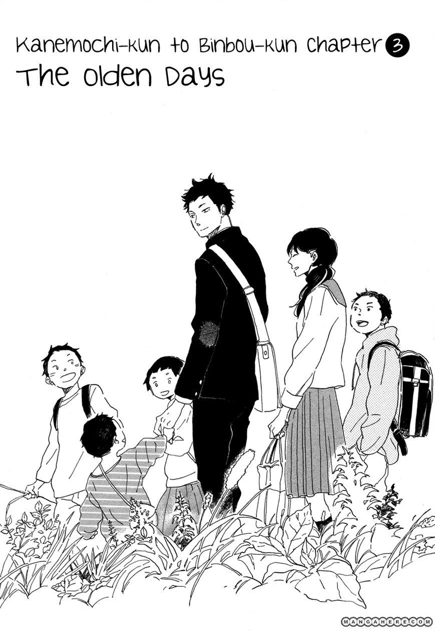 Kanemochi-kun to Binbou-kun 3 Page 3