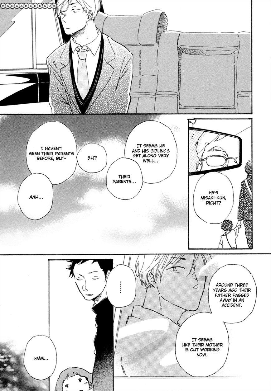 Kanemochi-kun to Binbou-kun 3 Page 4