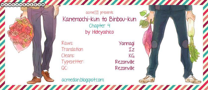 Kanemochi-kun to Binbou-kun 4 Page 1