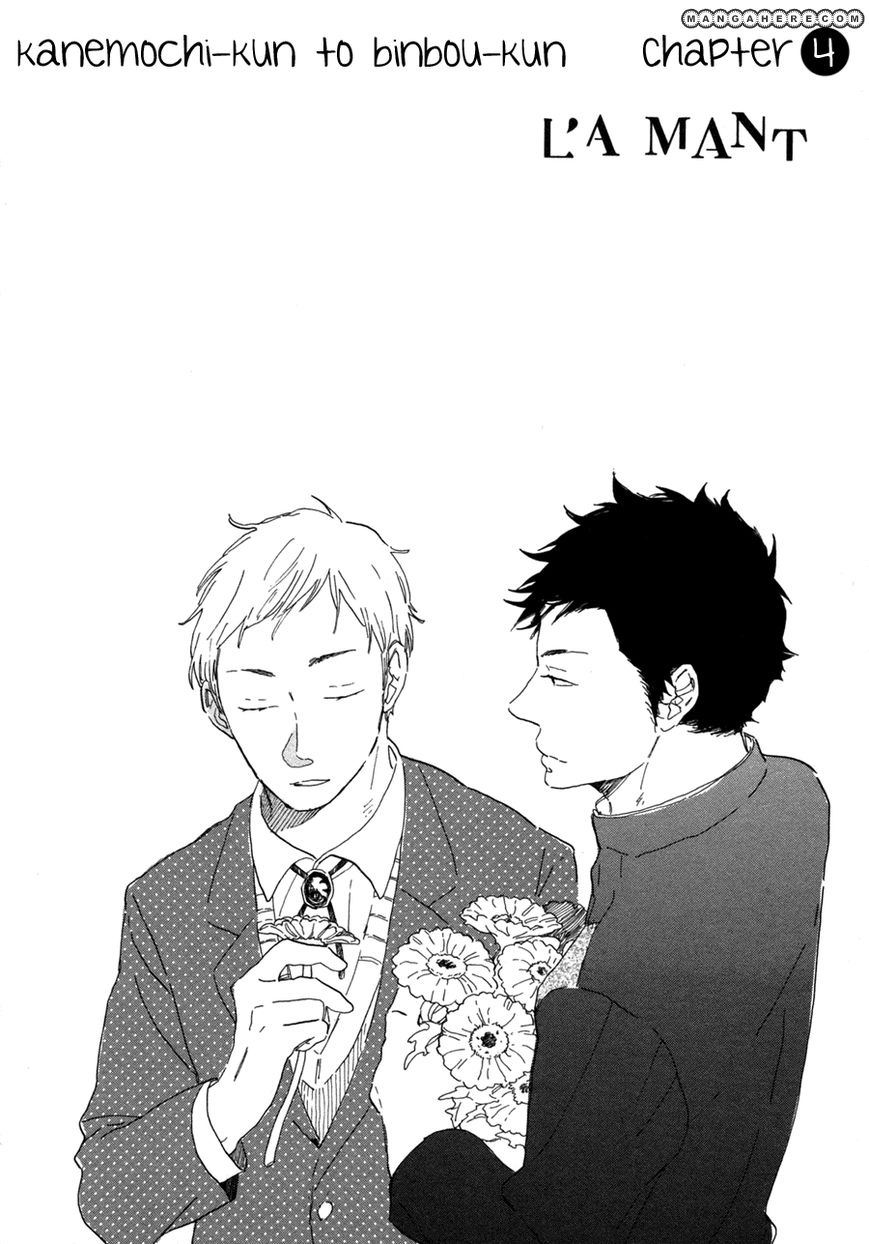 Kanemochi-kun to Binbou-kun 4 Page 3