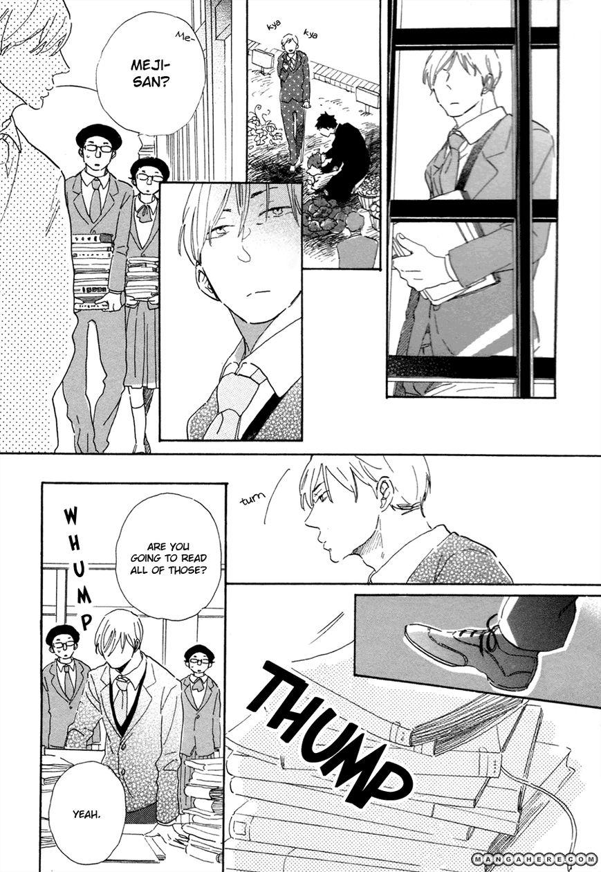 Kanemochi-kun to Binbou-kun 4 Page 4
