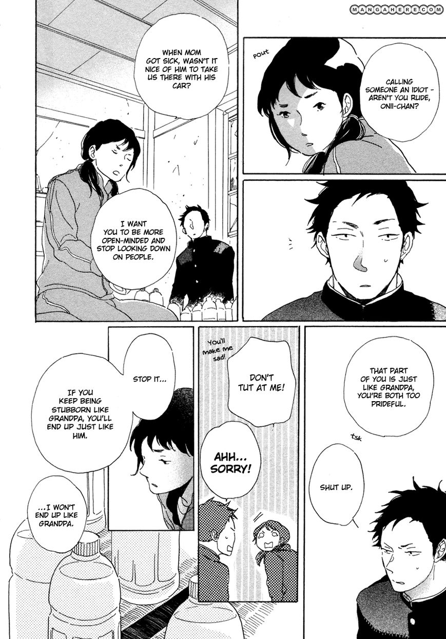 Kanemochi-kun to Binbou-kun 5 Page 3