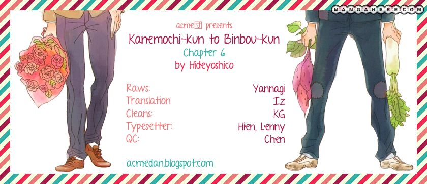 Kanemochi-kun to Binbou-kun 6 Page 1