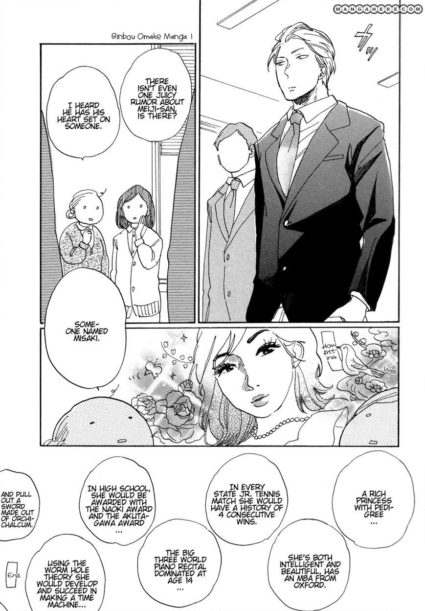 Kanemochi-kun to Binbou-kun 6.5 Page 2