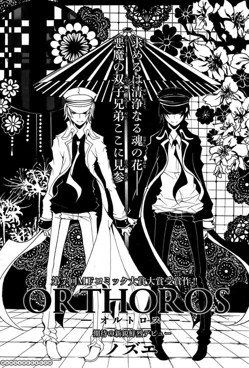 Orthoros 1 Page 2