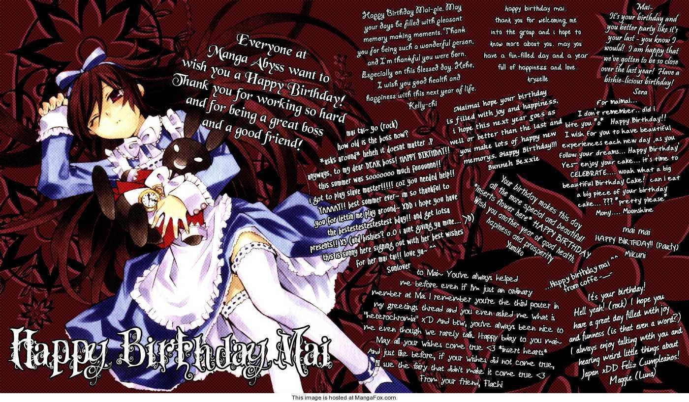 Pandora Hearts 8 Page 1