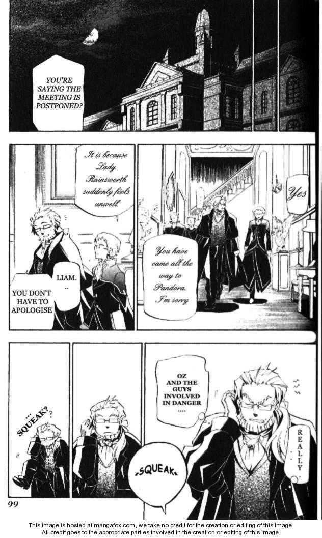Pandora Hearts 17 Page 2