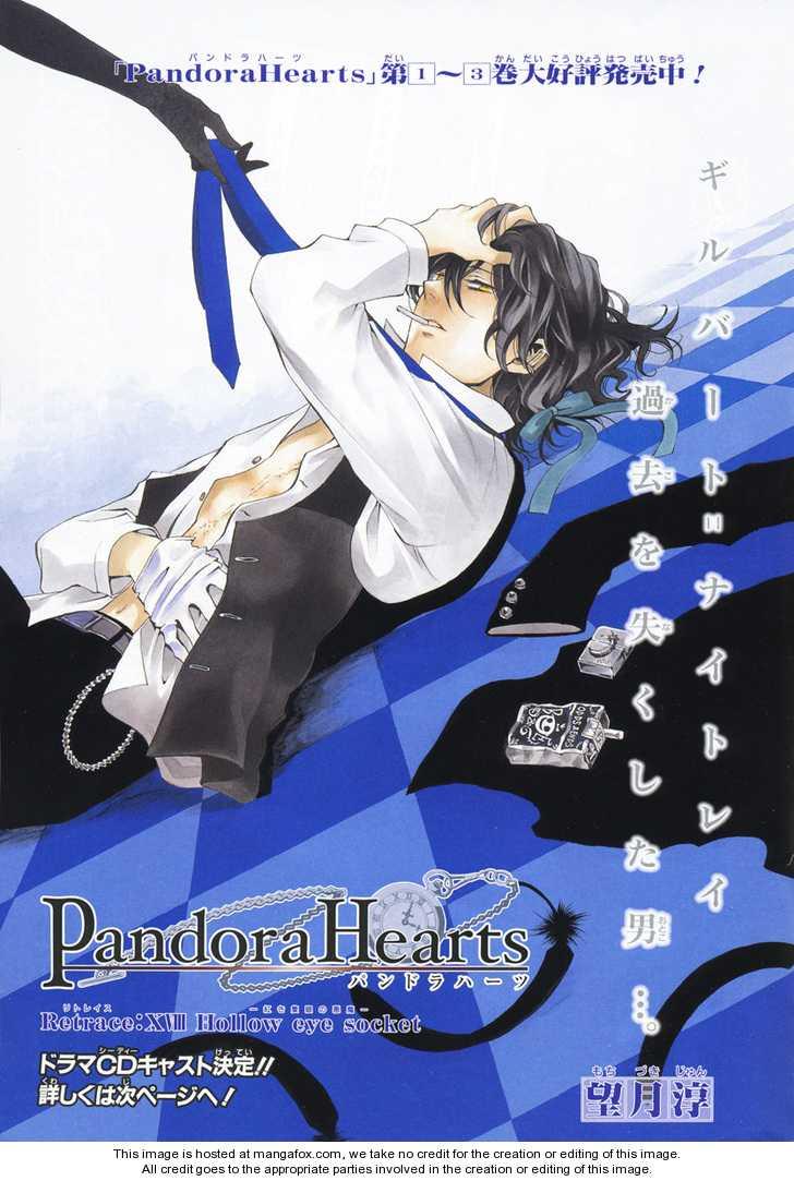 Pandora Hearts 18 Page 1
