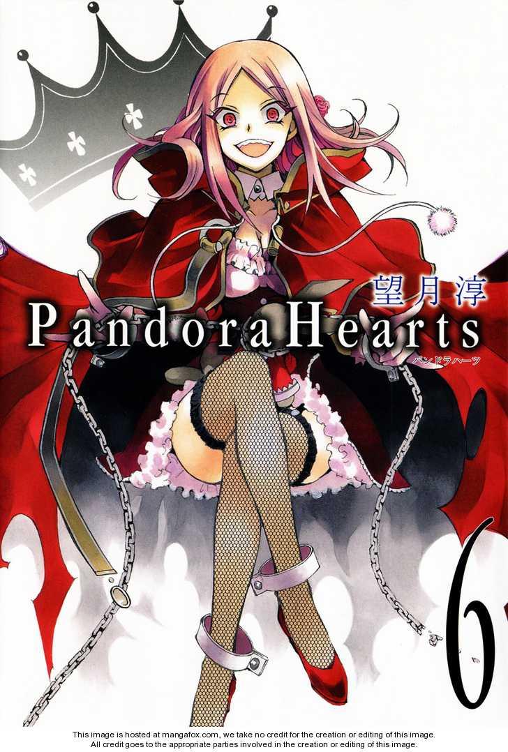 Pandora Hearts 23 Page 1