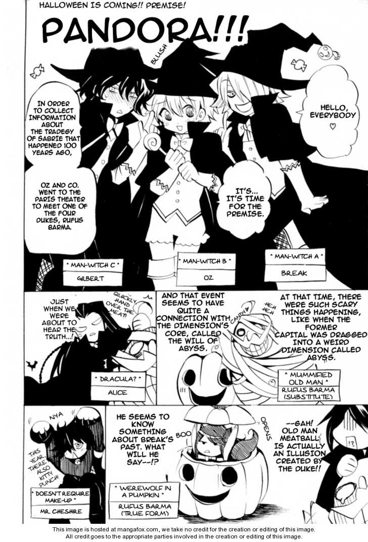Pandora Hearts 30 Page 1