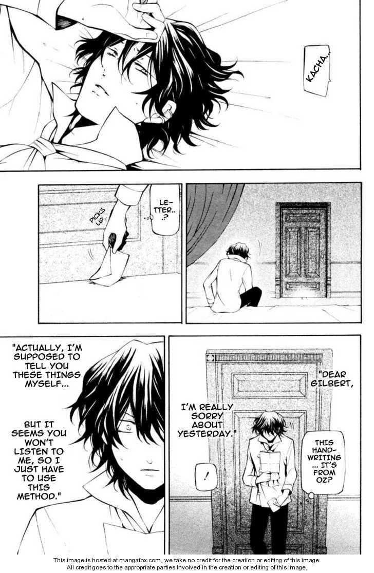Pandora Hearts 35 Page 3