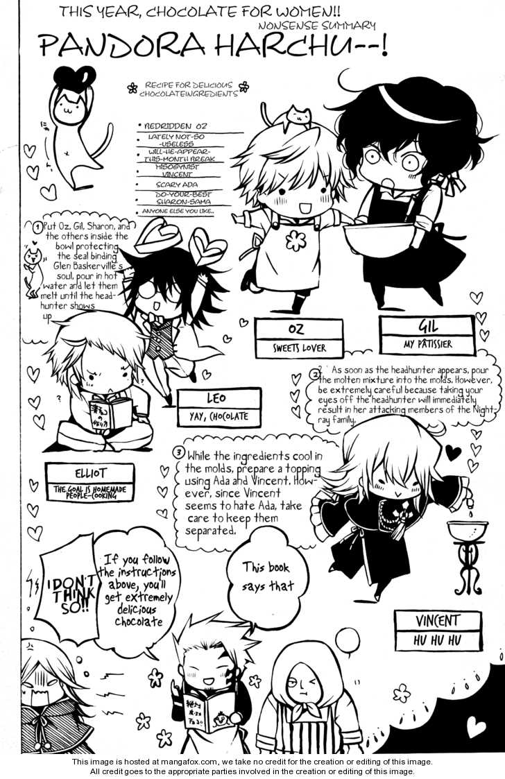 Pandora Hearts 46 Page 1