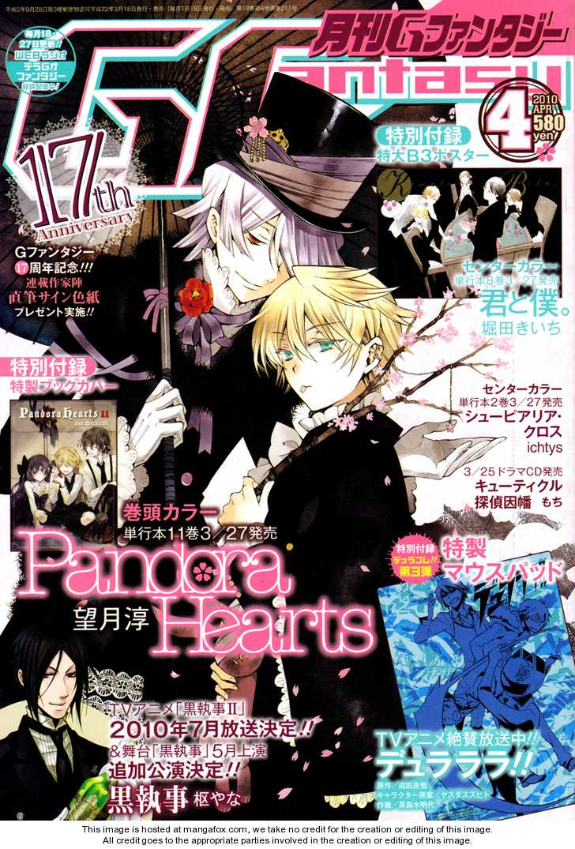 Pandora Hearts 47 Page 2