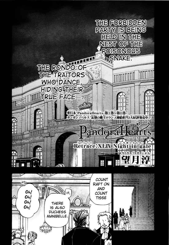 Pandora Hearts 49 Page 3