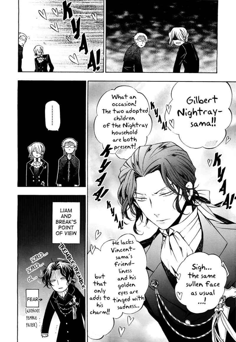 Pandora Hearts 49 Page 5