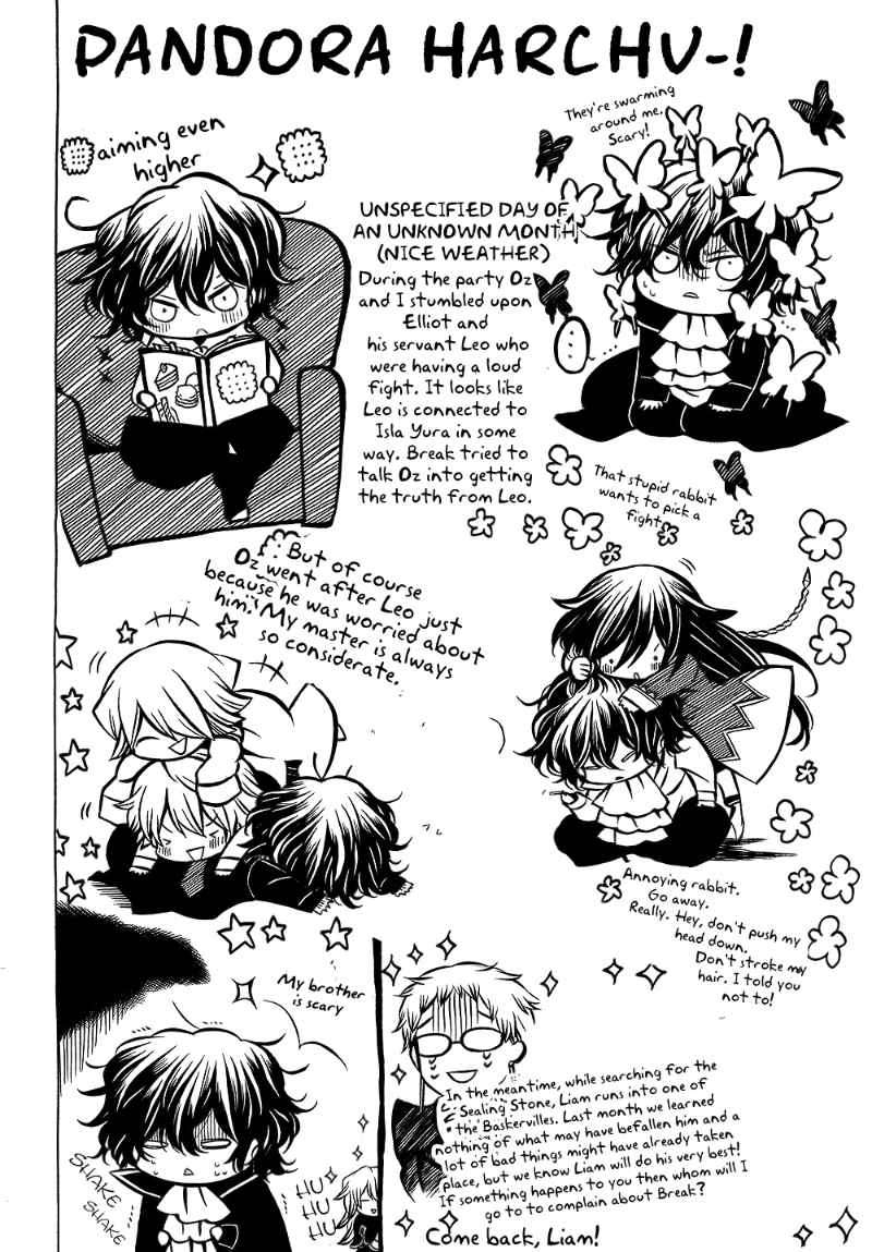 Pandora Hearts 51 Page 1