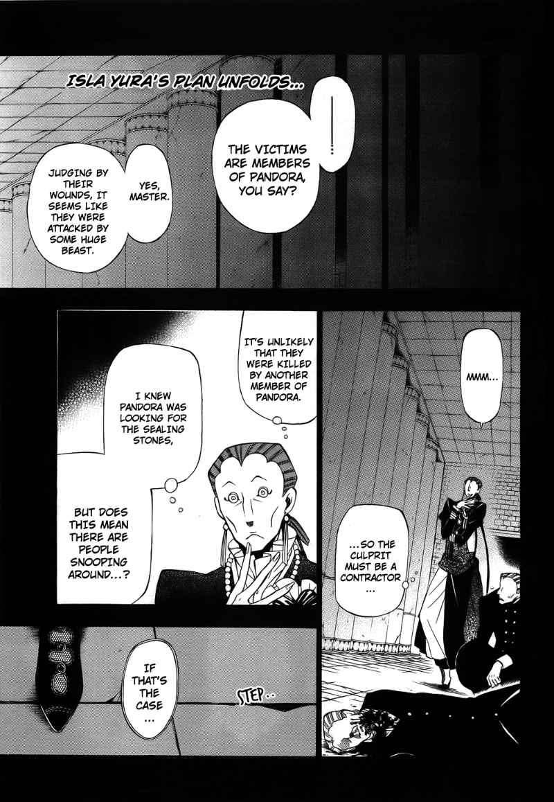 Pandora Hearts 52 Page 2
