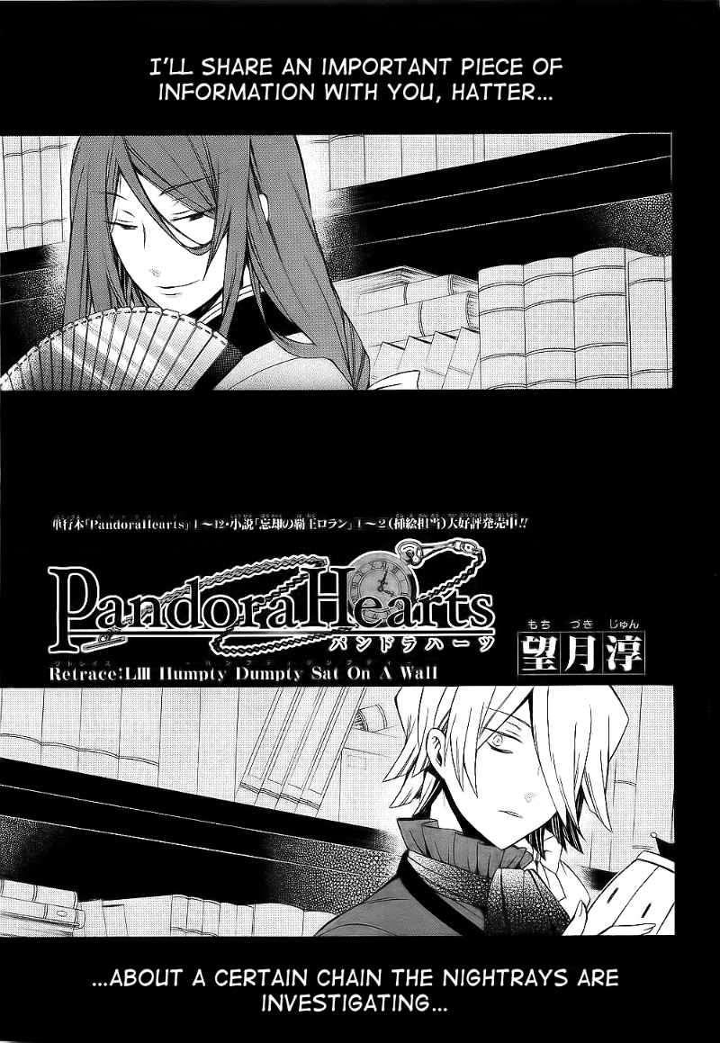 Pandora Hearts 53 Page 2