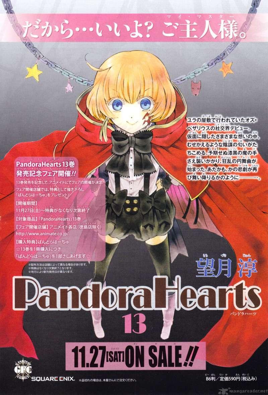 Pandora Hearts 55 Page 1