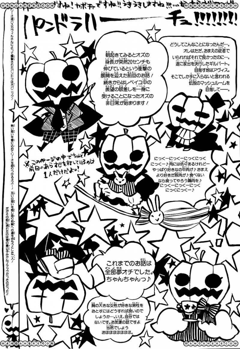 Pandora Hearts 66 Page 2